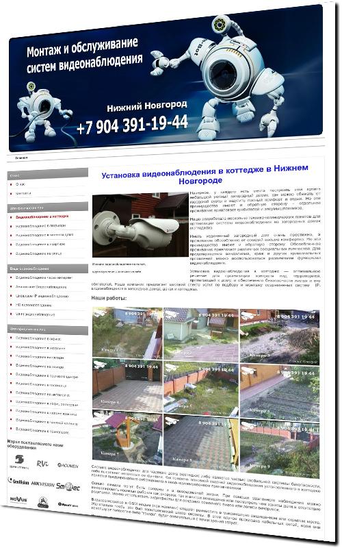 Прогонка xrumer Хотьково 2000 посетителей перейти в портфолио » продвижение сайтов «пустой» web-ресурс